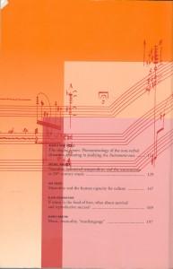 musicscience2